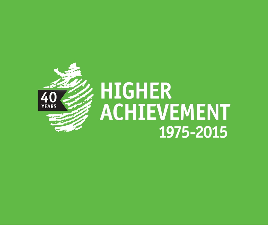 Achievement Logo higher achievement | middle school is the last, best chance to get